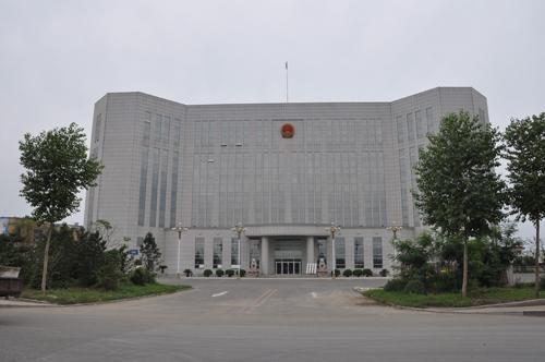 长春市司法局