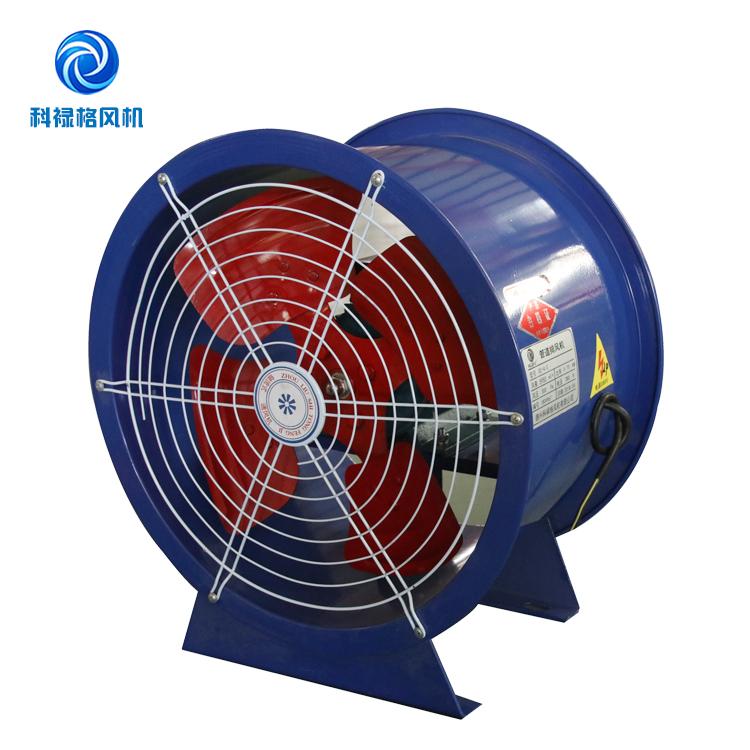 超低噪音轴流风机